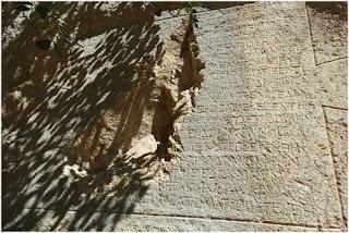 Taşlardaki Tarih - Cevat Kulaksız