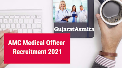 AMC Medical Officer Recruitment 2021