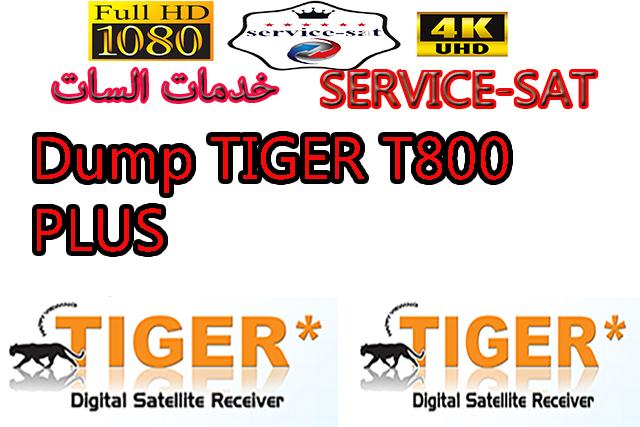 Dump_TIGER-T800 PLUS+ loader