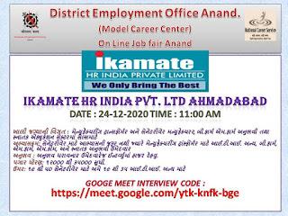 ITI, B.Pharm, M.Pharm, Graduate, M.Com Jobs Vacancy in IKA Mate HR India Pvt Ltd  Anand ,Gujarat