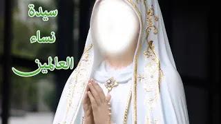 تلاوة تقشعر لها الابدان | مريم العذراء | القران الكريم