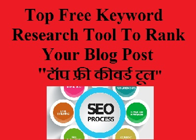 keyword research tool free, free keyword tool, best free keyword research tool 2018