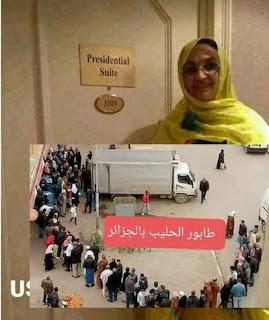 المدعوة امينتو حيدار تنزل بجناح رئاسي تقدر قيمته ب 11 الف دولار لليلة الواحدة تؤدى الفاتورة من أموال الشعب الجزائري.