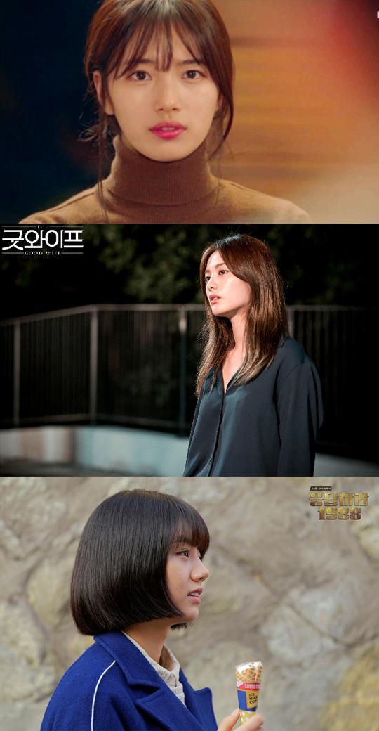 netizenbuzz idol dating celebrity dating profiler