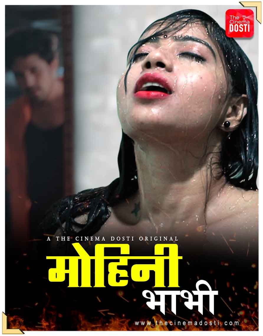 Mohini Bhabhi 2020 CinemaDosti Hindi Short Film 720p HDRip 160MB x264