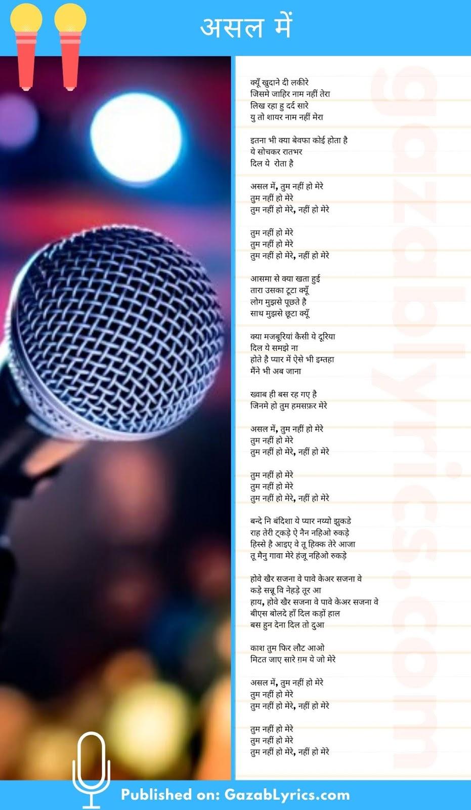 Asal Mein song lyrics image