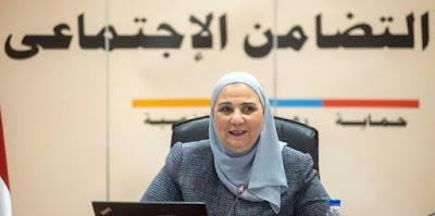 أسماء الأمهات المثاليات الفائزات لعام 2021 في مصر