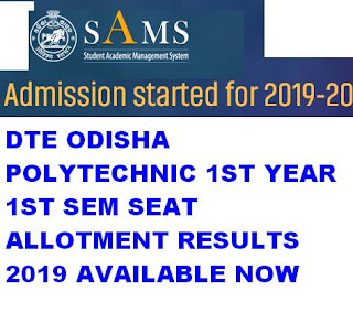 DET Odisha Polytechnic First Allotment Results 2019 for 1st Sem allotment Results 2019 1