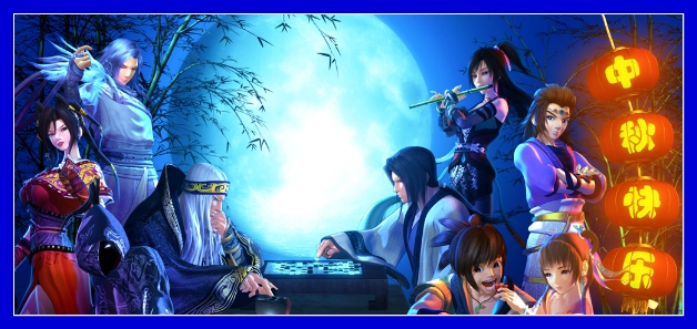 Qin's Moon / The Legend of Qin Season 6