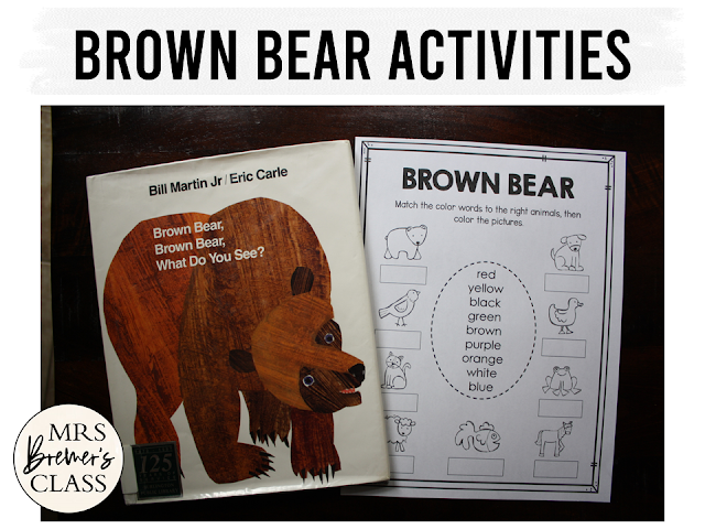 Brown Bear book study companion, standards based literacy activities, class book, interactive booklet, sight word reader, and craftivity for Kindergarten and First Grade.  Common Core aligned. #brownbear #colorwords #sightwords #picturebookactivities #kindergarten #literacy #reading