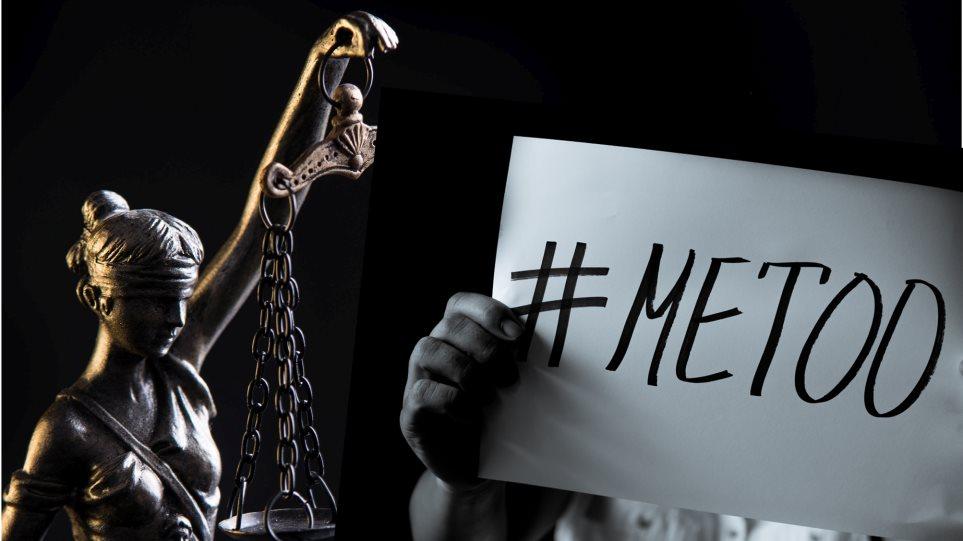 Σεξουαλική κακοποίηση: Έρχονται αυστηρότερες ποινές και μεγαλύτερoς χρόνος παραγραφής