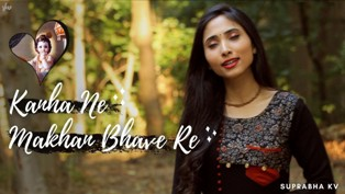 Kanha Ne Makhan Bhave Re Lyrics - Suprabha KV
