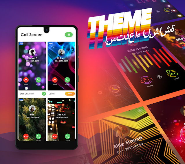تحميل برنامج كول سكرين ثيمز للاندرويد Call Screen Themes Caller Screen