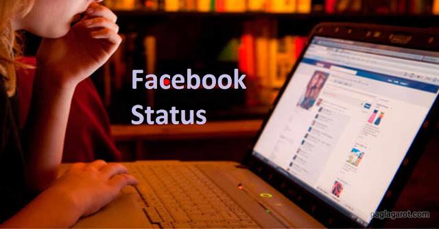 Top 120+ Best Facebook Status in English   Updated fb Status