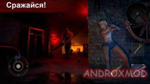 https://androxmod.blogspot.com/