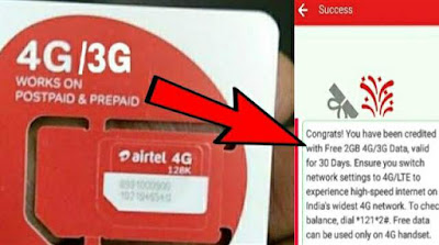 Airtel Offer | Airtel Free Internet Offer Via Your Freedom VPN