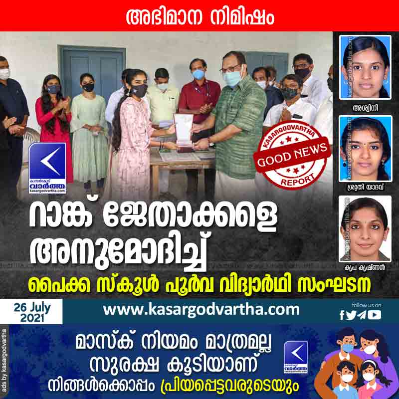 Mulleria, kasaragod, News, Kerala, Paika School Alumni Association is Congratulated the Rank Winners in post graduate.