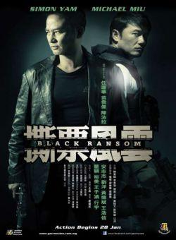 Tiền Chuộc Đen - Black Ransom (2010)