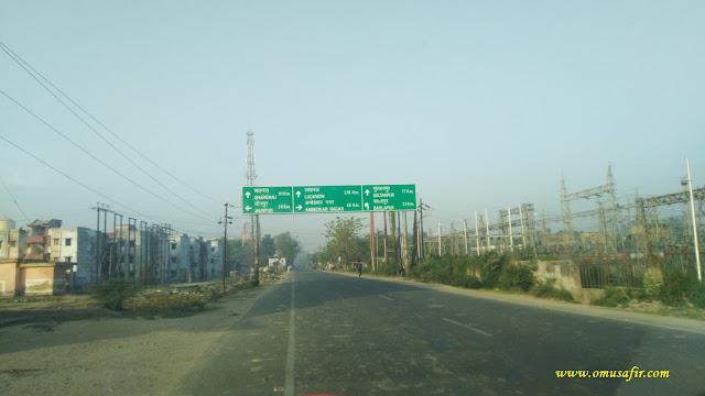 Way to Shahganj