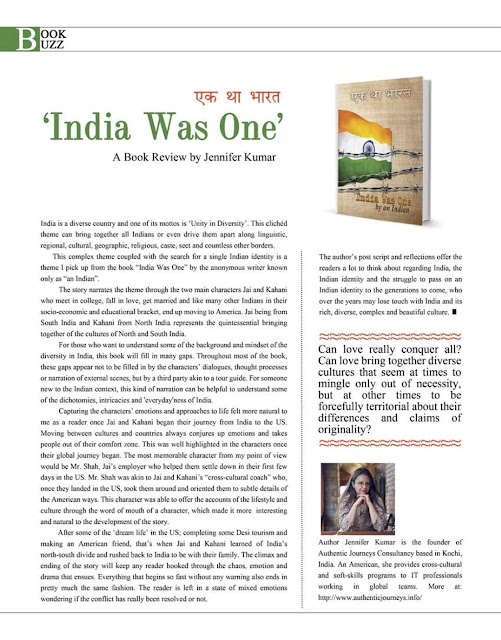 """India Was One"" – Book Review"