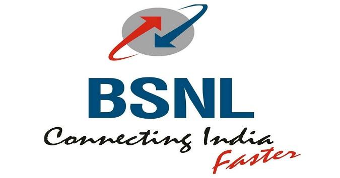 BSNL-New-Recharge-Plan