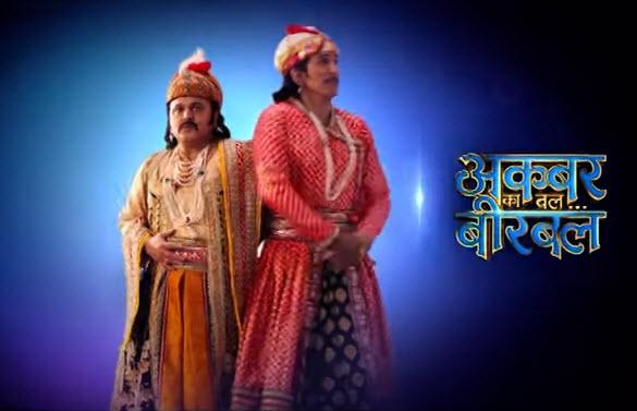 Akbar Ka Bal Birbal Star Bharat Serial Title Song Promo | Ali Asgar, Vishal Kotian