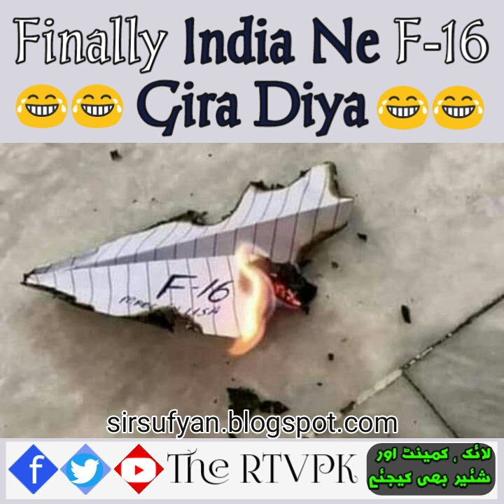 Finally-India-Ne-F-16-Gira-Diya