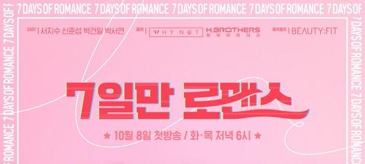 Sinopsis 7 Days of Romance Episode 1-10 (Tamat) Lengkap