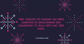 Missing You Shayari, Yaad Shayari, Hindi Yaadein Status