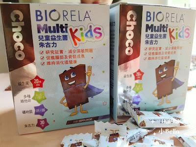 最佳小獎勵~Biorela®兒童益生菌朱古力