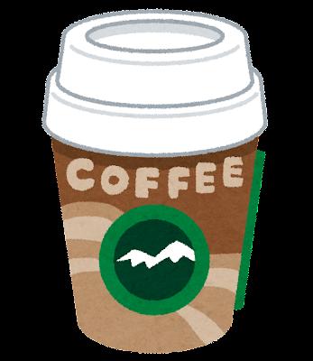 チルドカップコーヒーのイラスト