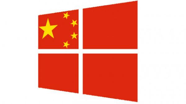 في إطار الحرب التجارية بينها و بين أمريكا.. الصين تتخلى عن ويندوز