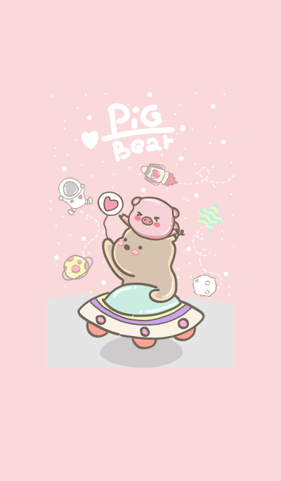 pig and bear (go to space2)