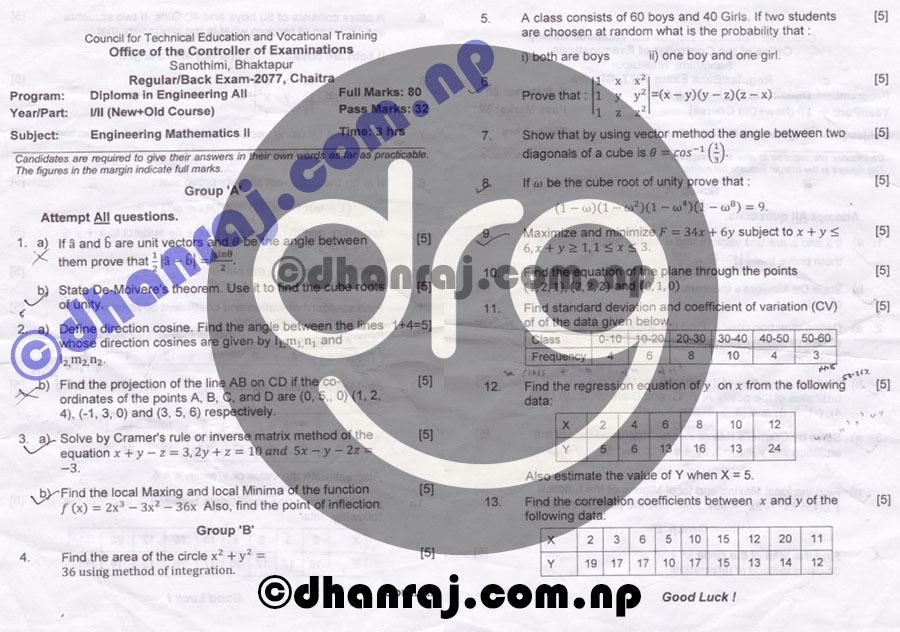 Engineering-Mathematics-II-Question-Paper-2077-CTEVT-Diploma-1st-Year-2nd-Part