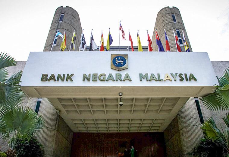 Iklan Jawatan Kosong Bank Negara Malaysia (BNM) (3 Disember 2017)