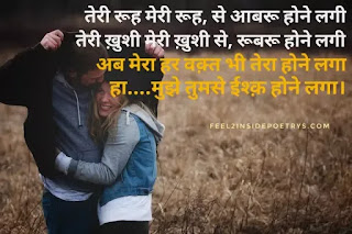 10- best- Romantic -Quotes -on- love - best- love- romantic- quotes -&- shayari- for -girlfriend