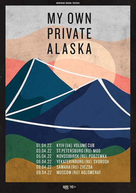 My Own Private Alaska в России