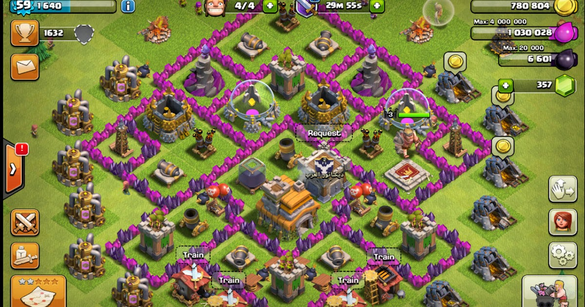 got free clash of clans game account level 59 sel4media. Black Bedroom Furniture Sets. Home Design Ideas
