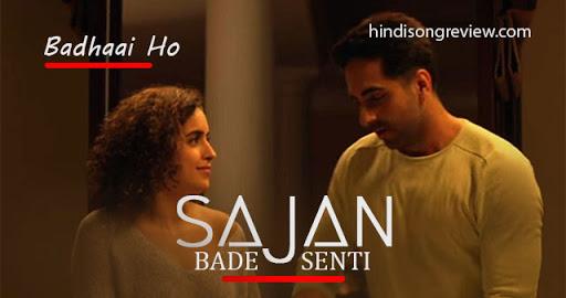 sajan-badi-senti-lyrics-in-hindi