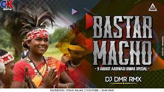 BASTAR MACHO (FT. KANTIKARTIK & OP DEWANGAN) - DJ DMR RMX