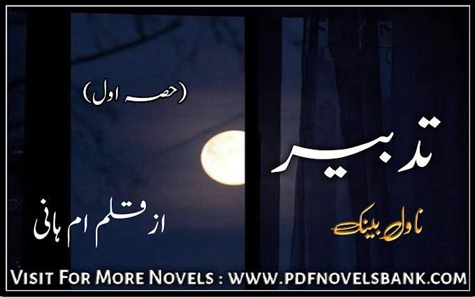 Tadbeer Novel by Ume Hani Pdf Part 1
