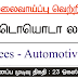 Vacancy In Toyota Lanka