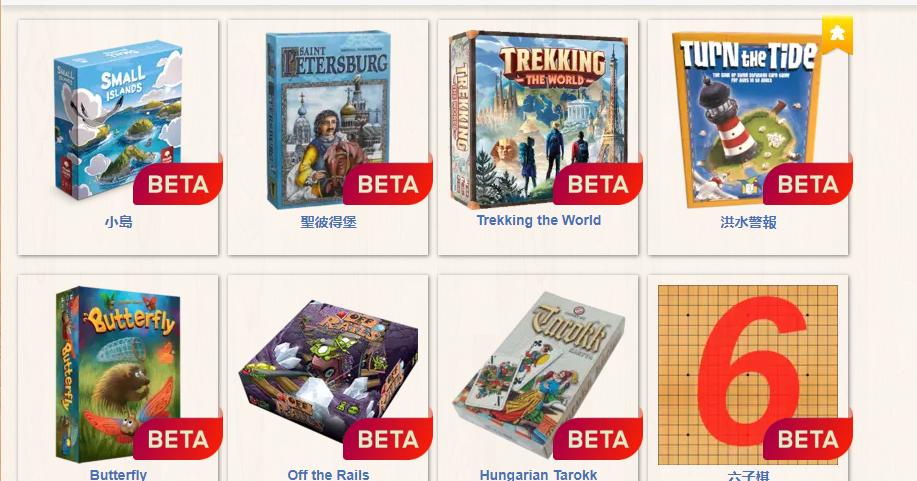 桌遊黑白講: [心得] BGA 遊玩筆記 (二) - 聖彼得堡 (1版) & Trekking the World