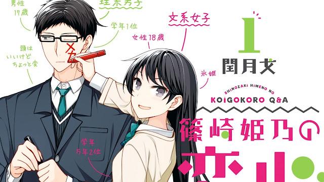 Manga Shinozaki Himeno no Koigokoro Q&A llega a su fin