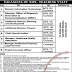 DOW University of Health Science Karachi Jobs - Latest Career-Pk