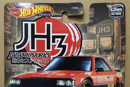 Bocoran Hot Whels Premium Car Culture Mix B 2020 : Japan Historic 3