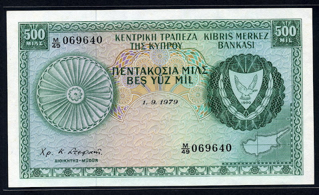 Cyprus 500 Mils coin banknote Numismatic