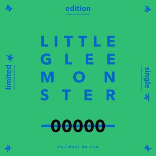 Magic Snow Little Glee Monsterの歌詞 little-glee-monster-magic-snow-lyrics