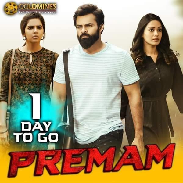 Premam (Chitralahari) (2019) Hindi Dubbed Movie Download