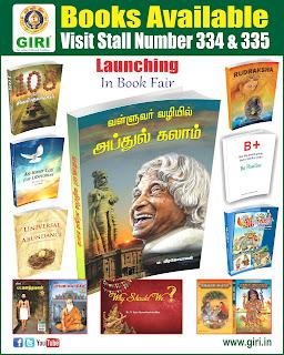 Chennai Book Fair